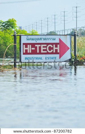 AYUTTHAYA, THAILAND - OCTOBER 20: Flooding in the monsoon season, high-tech industrial park in Ayutthaya,  Thailand on October 20, 2011. - stock photo