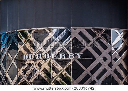 Azerbaijan, Baku - May 10 2015: Facade of Burberry flagship store in the street of Baku on May 10 2015. Burberry is a luxurious clothing brand based in Great Britian. - stock photo