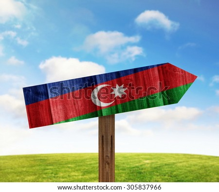 Azerbaijan wooden direction sign on nature background - stock photo