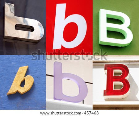 B letter - Urban collection - stock photo