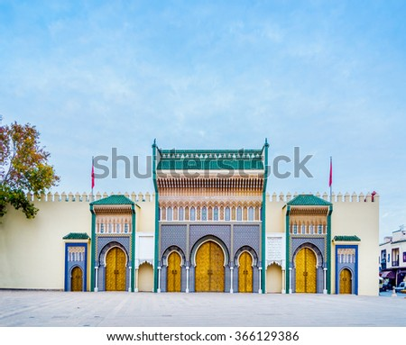 Bab Makhzen (side gates) of the Royal Palace in Fez, Morocco. North Africa. - stock photo