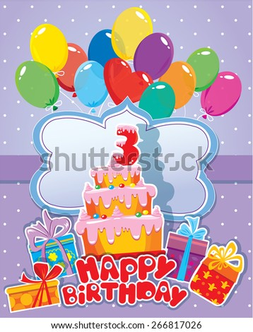 Baby birthday card with balloons, big cake and gift boxes. Three year anniversary.  Raster version - stock photo