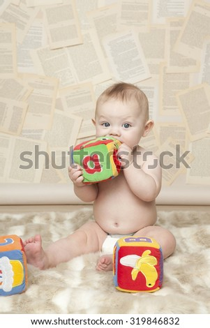 Baby Learning to Read - stock photo