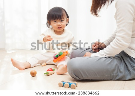 babysitter - stock photo