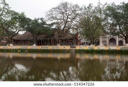 Bac Ninh, Vietnam, September 24, 2016 ancient temple, called (DONG KI), rural Bac Ninh, Vietnam