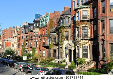 Back Bay, Boston - stock photo