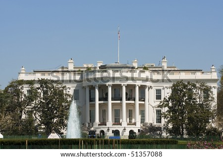 Back facade of the White House on sunny day - stock photo