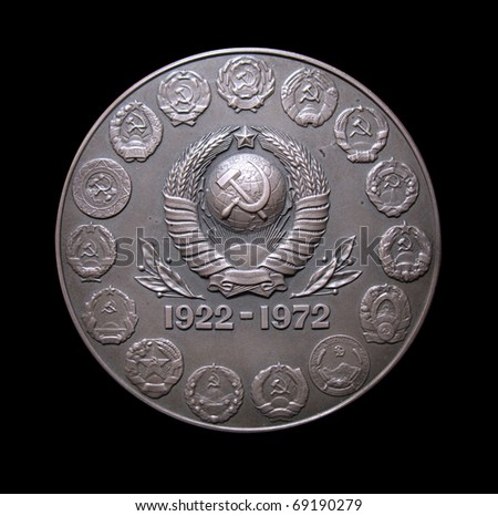 Back medal, 50 years old Union of Soviet Socialist Republics. - stock photo