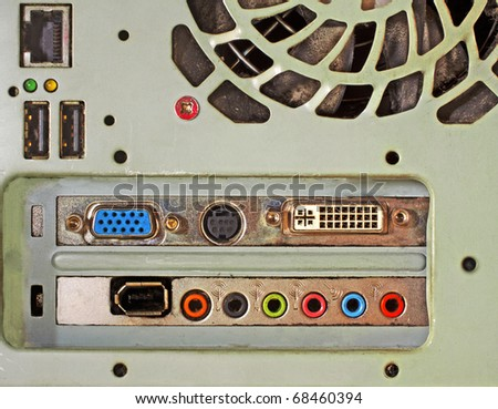 Back of a pc with jacks and usb - stock photo