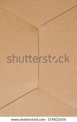 back side texture of cardboard - stock photo