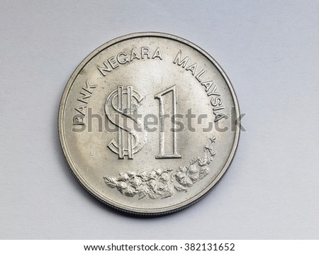 back view of pata 86 coin on the white background