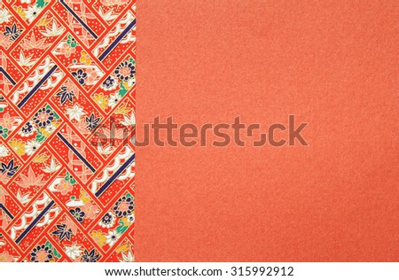 Background and texture with paper Japanese style - stock photo