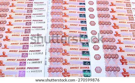 Background from set of banknotes of five thousand Russian rubles closeup - stock photo