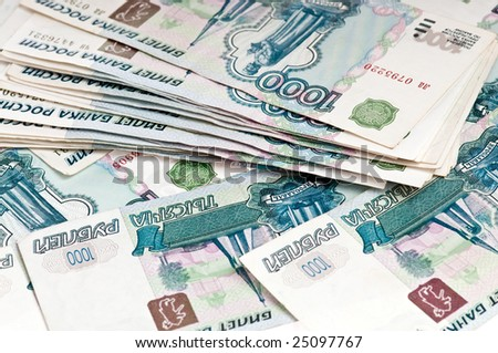 background made from russian one thousand rubles banknotes - stock photo