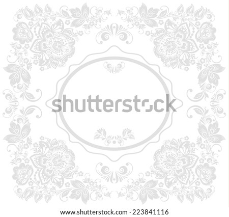 background of floral pattern with traditional russian flower ornament.Khokhloma.  red and white - stock photo