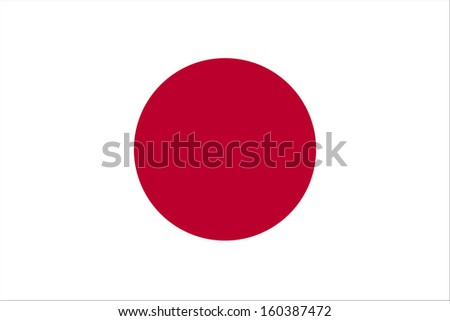 background of japan flag