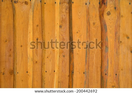background of planks sewn among themselves - stock photo