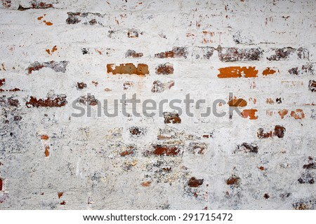 Background of red brick wall pattern texture. Great for graffiti inscriptions - stock photo