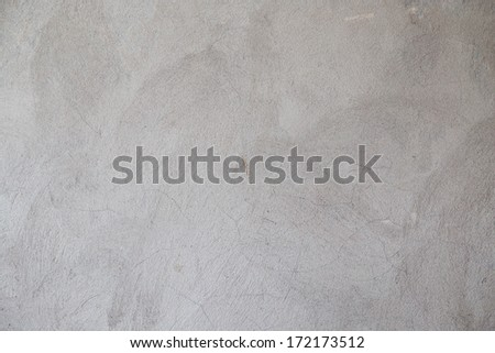 Background of the concrete wall - stock photo