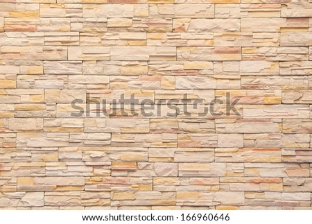 background pattern color of modern style design decorative uneven cracked stone texture wall surface with cement  - stock photo