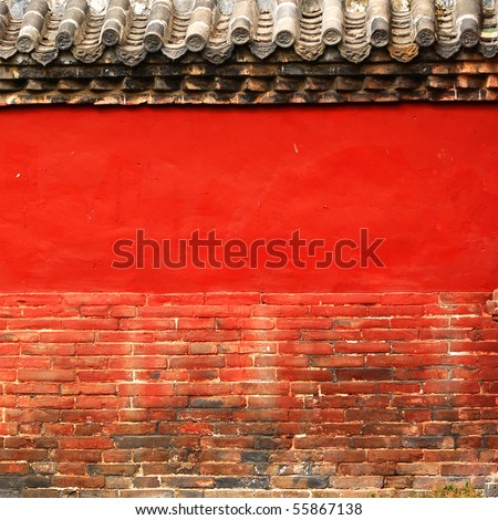 Background, walls, eaves, - stock photo