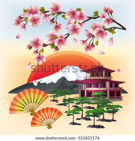 Background with sakura blossom - Japanese cherry tree with flying petals, fans, bonsai, pagoda, mountain, rising red sun. Abstract stylish wallpaper. Beautiful landscape. Raster illustration. - stock photo
