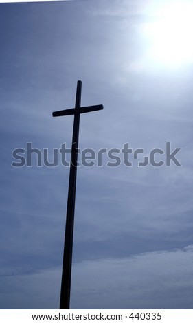 Backlit Cross