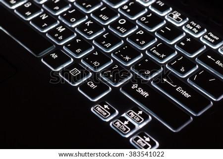 Backlit Laptop Keyboard - stock photo