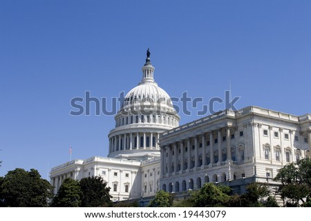 Backside of the Capitol in Washington dc - stock photo