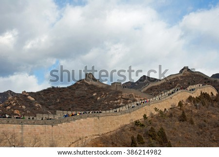 BADALING, CHINA - NOVEMBER 18, 2008: Tourists walking on  the Great Wall. 10 million people trek to the Great Wall every year making it China's most popular tourist destination.  - stock photo