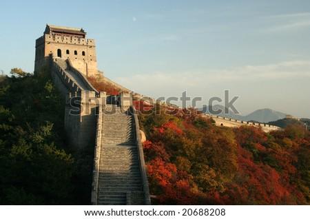 Badaling sector of Great Wall, Brijing, China - stock photo