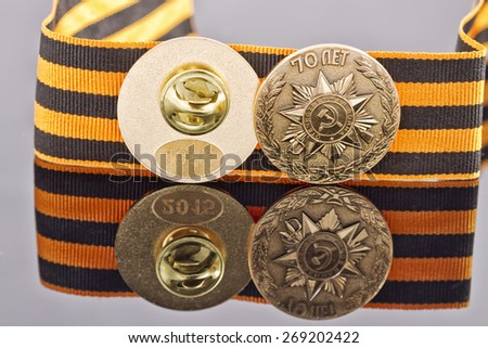 badge released St. Petersburg mint 70th anniversary of victory in the great Patriotic war of 1941-1945 - stock photo