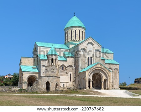 Bagrati Cathedral (Cathedral of the Dormition) in Kutaisi, Georgia  - stock photo