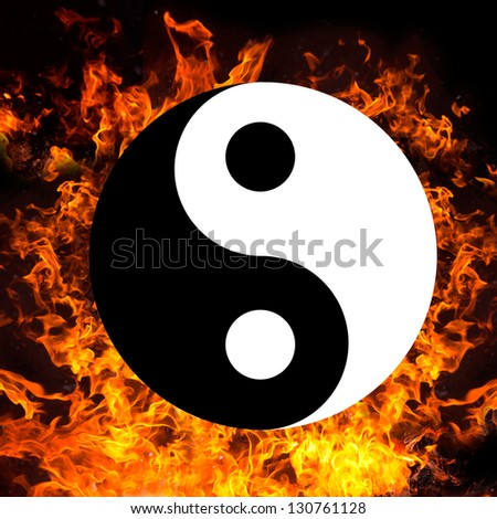 Bagua Symbol On Fire Background Chinese Taoist Stock Photo Royalty