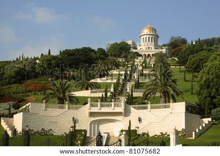 Bahai garden and temple, Haifa, Israel - stock photo