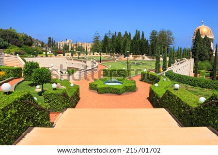 Bahai gardens and temple on the slopes of the Carmel Mountain and view of the Mediterranean Sea .Haifa, Israel  - stock photo