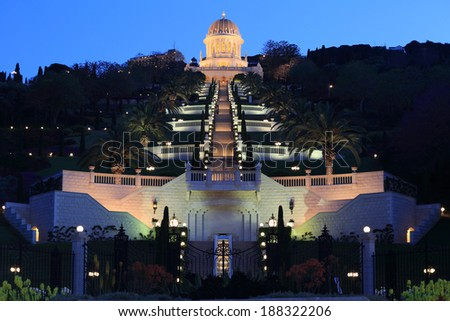 Bahai temple and garden at twilight, Haifa, Israel - stock photo