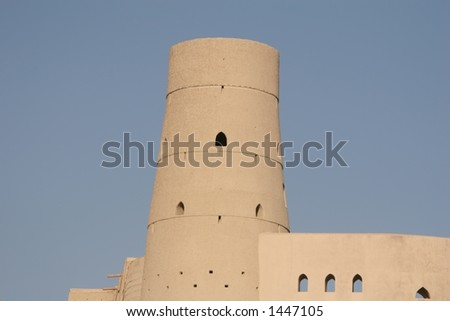 Bahla Fort - stock photo