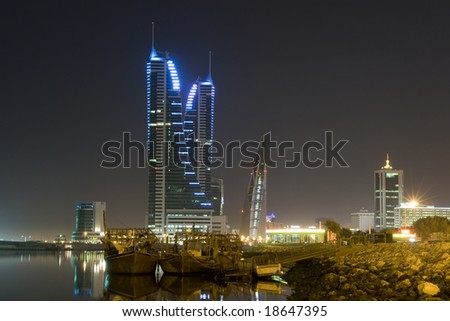 Bahrain Manama cityscape - night scene - stock photo
