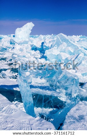 Baikal winter ice blocks, hummock