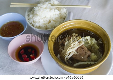 Bak Kut Teh Served with rice and sauce,Foods with Chinese medicines mixed