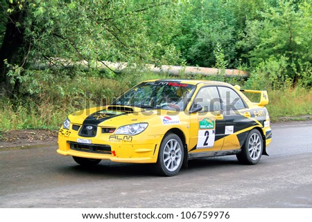 BAKAL, RUSSIA - AUGUST 8: Evgeny Novikov's Subaru Impreza WRX (No. 2) competes at the annual Rally Southern Ural on August 8, 2008 in Bakal, Satka district, Chelyabinsk region, Russia.