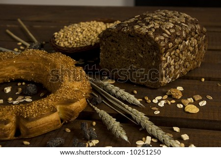 Bakery and brown bread with sunflower seeds - stock photo
