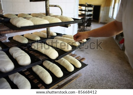 Bakery, bread. - stock photo