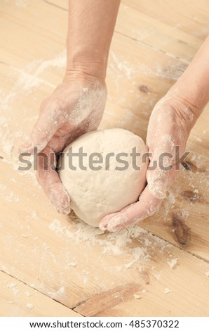 Bakery product. Tasty cooking for you. Cooking process. Flour and dough.