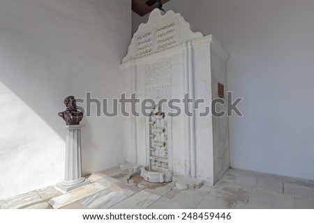 BAKHCHISARAY, CRIMEA, RUSSIA - AUG 12, 2014: The fountain of tears in Bakhchisaray Palace (Hansaray) the residence of the Crimean khans XVI century. Became known for the poem by Alexander Pushkin - stock photo