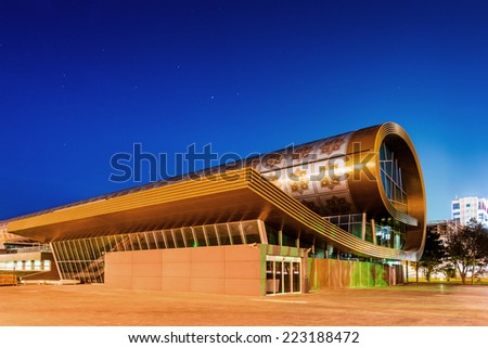 Baku - MAY 30, 2014: Carpet Museum on May 30 in Baku, Azerbaijan. Carpet Museum is one of the newest Baku landmarks - stock photo