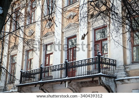 Balcony of russian old building classic architecture