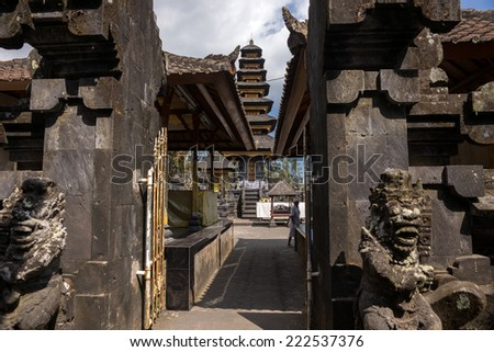 BALI, INDONESIA - SEPTEMBER 20, 2014: Many private temples and family altars are found inside the Besakih Temple Complex. It is the largest and most important Hindu temple on Bali Island. - stock photo