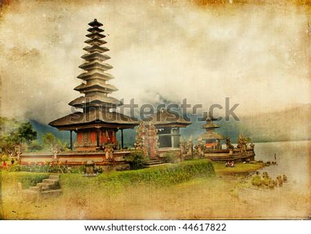 Balinese temple - artwork in retro style - stock photo